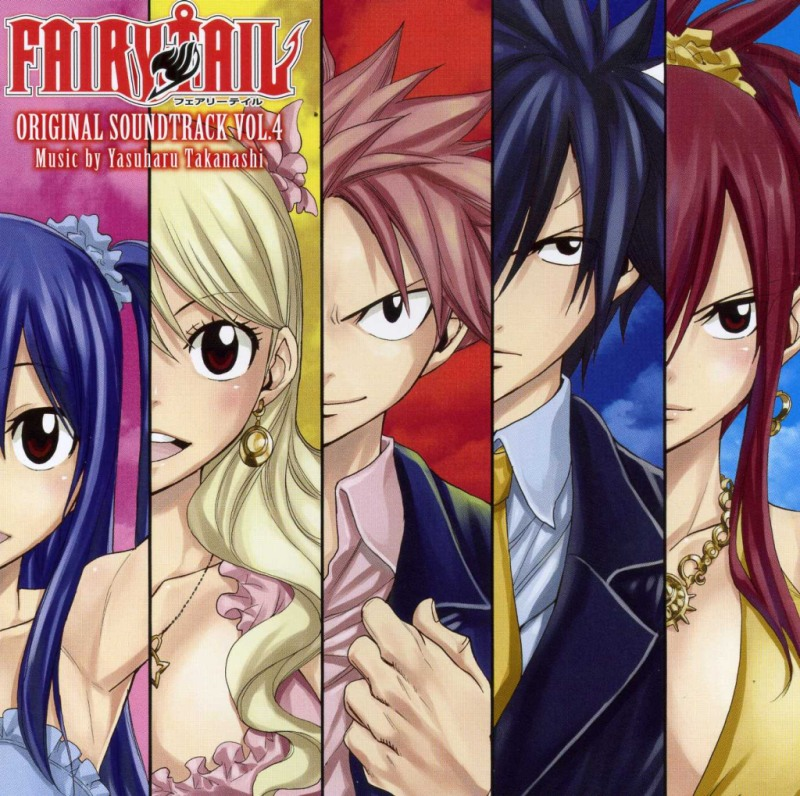FAIRY TAIL ORIGINAL SOUNDTRACK VOL.4 CD 1